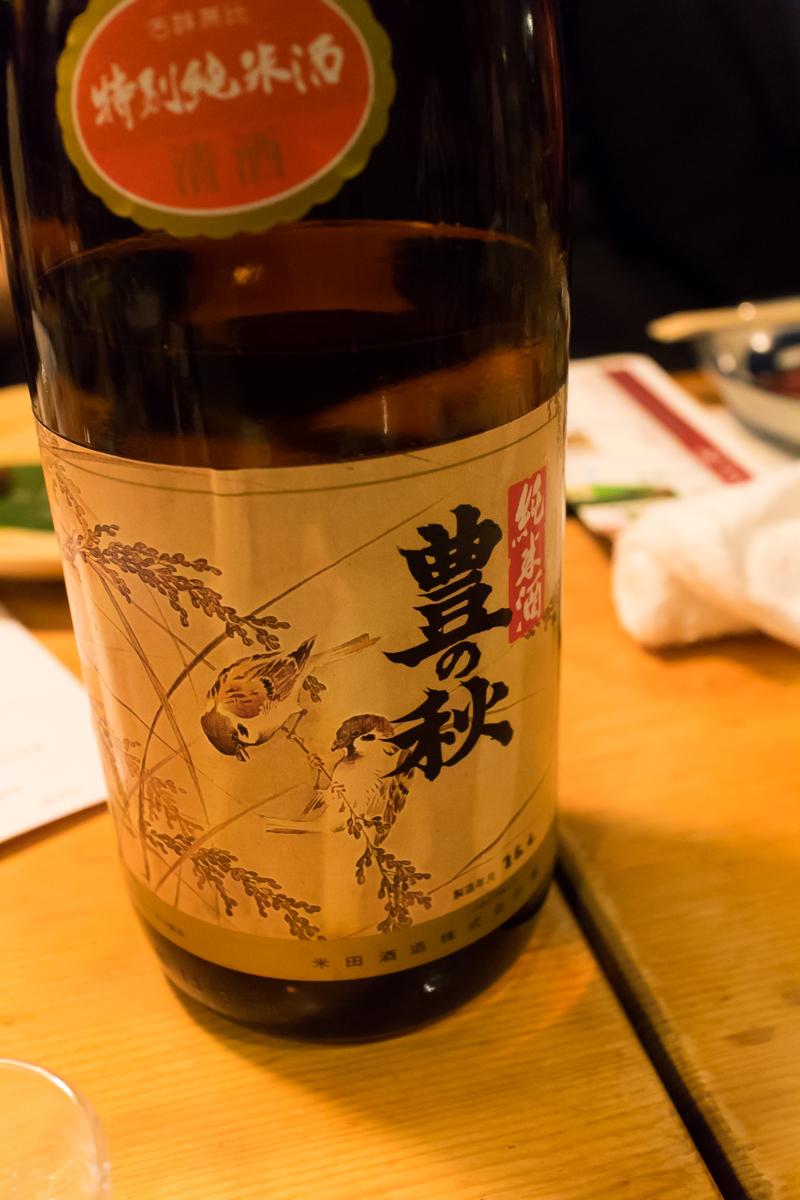 大森日本酒の会(10)