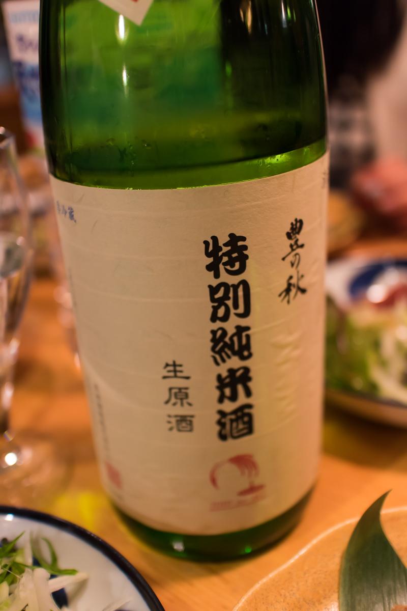 大森日本酒の会(12)