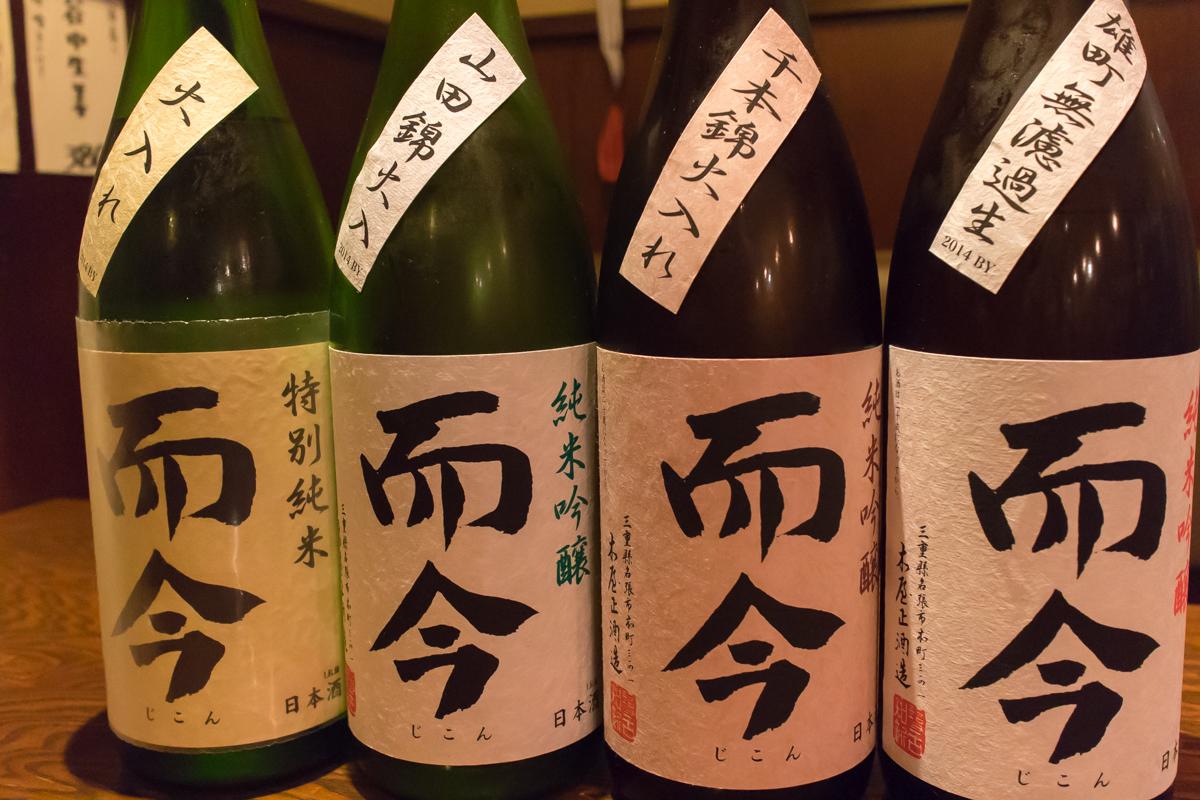 酒トレ4(1)