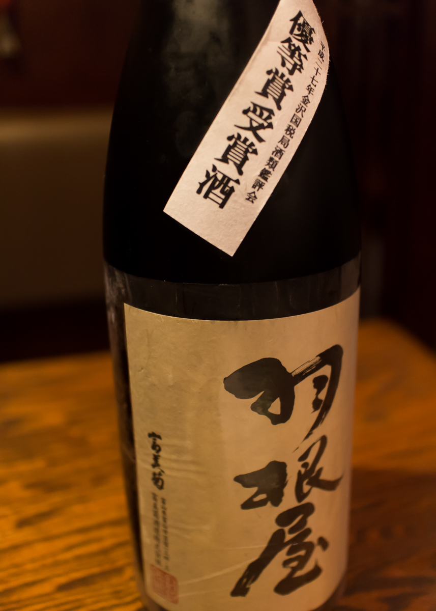 酒トレ4(12)