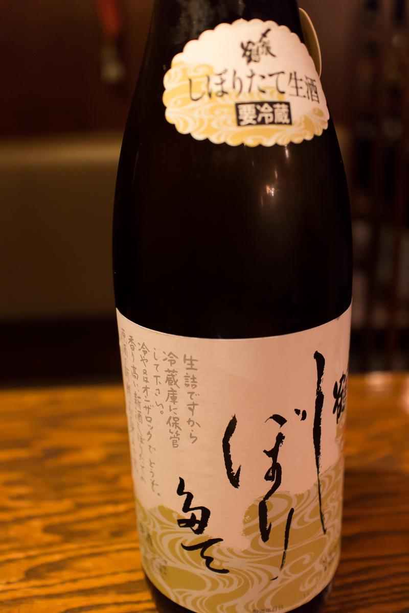 酒トレ4(13)