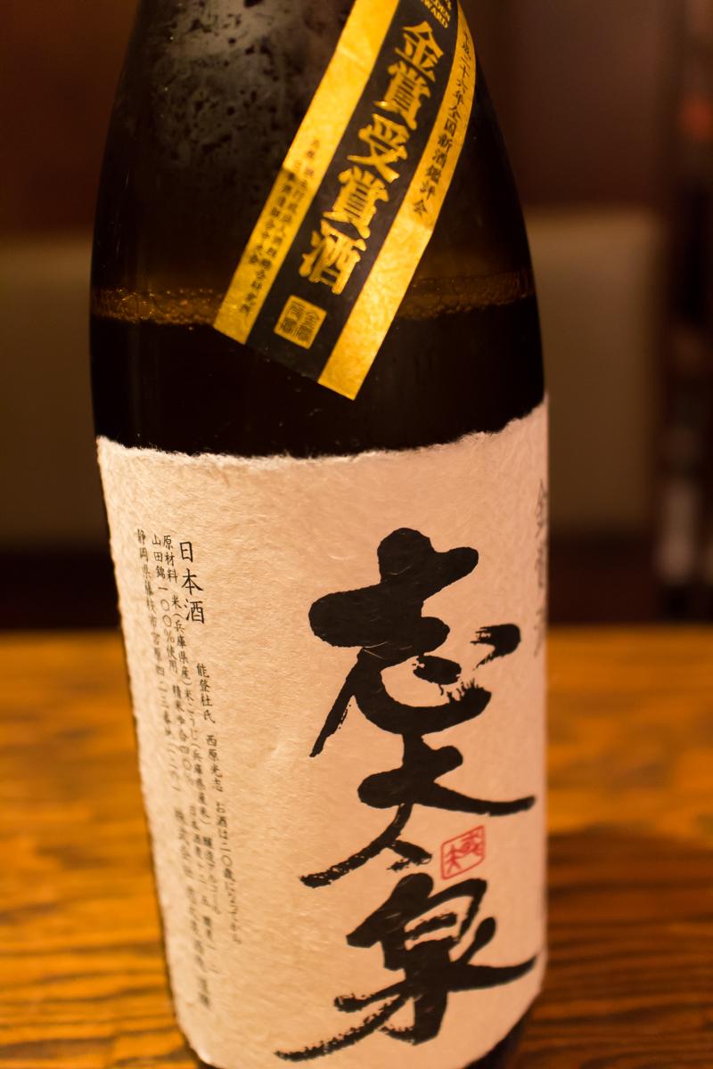 酒トレ4(14)