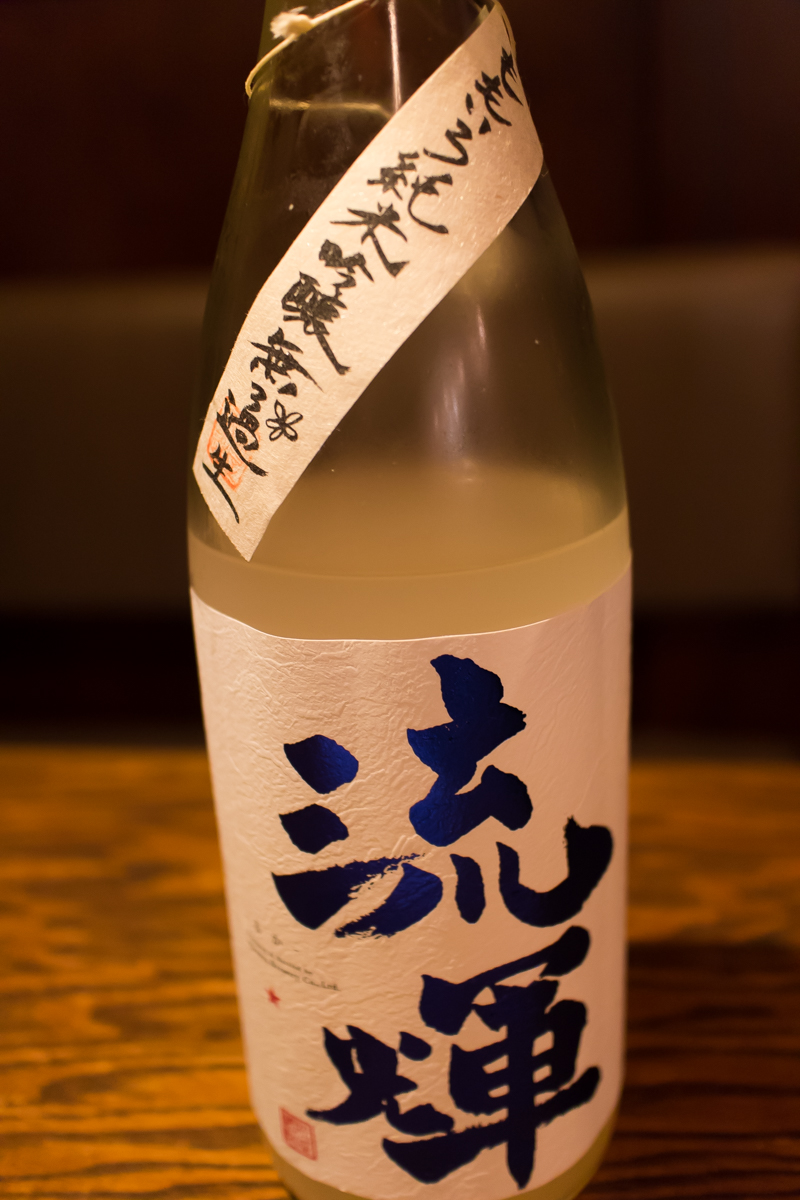 酒トレ4(15)