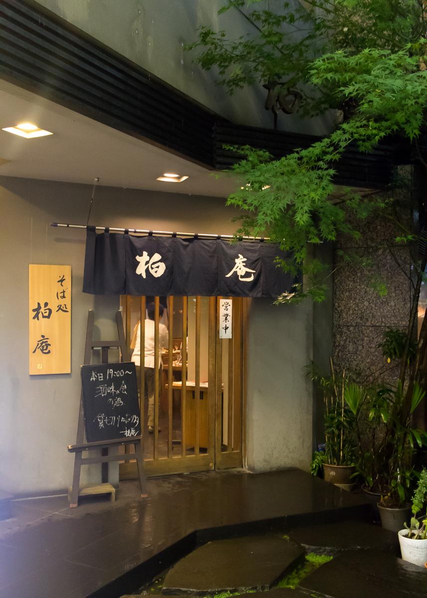 酒味の会【東北地区】(2)