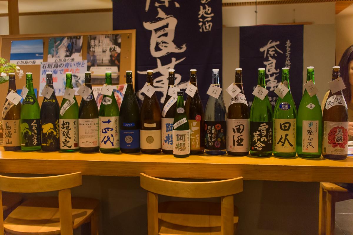 酒味の会【東北地区】(1)