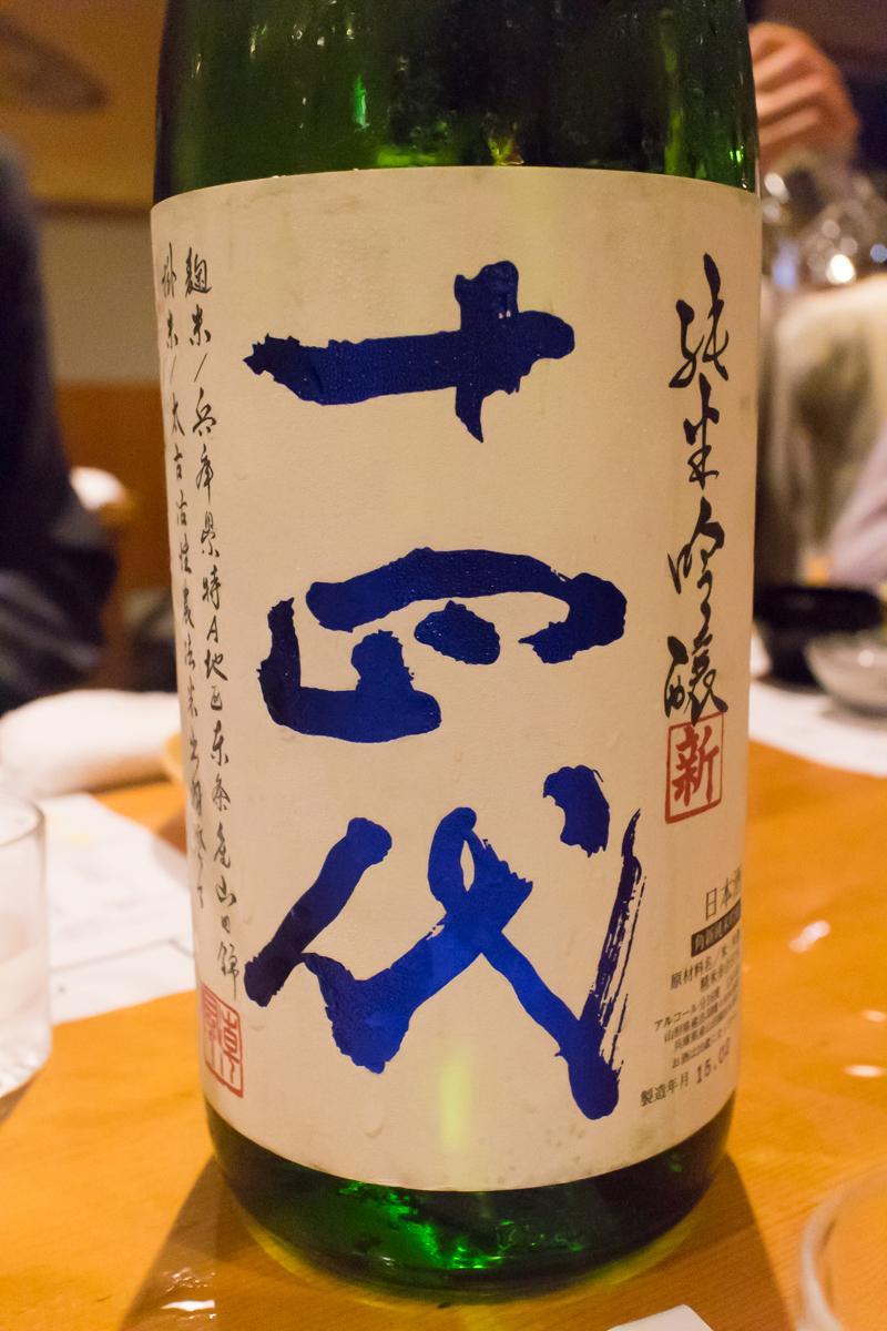 酒味の会【東北地区】(6)