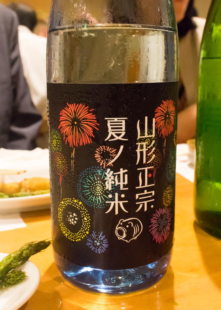 酒味の会【東北地区】(11)
