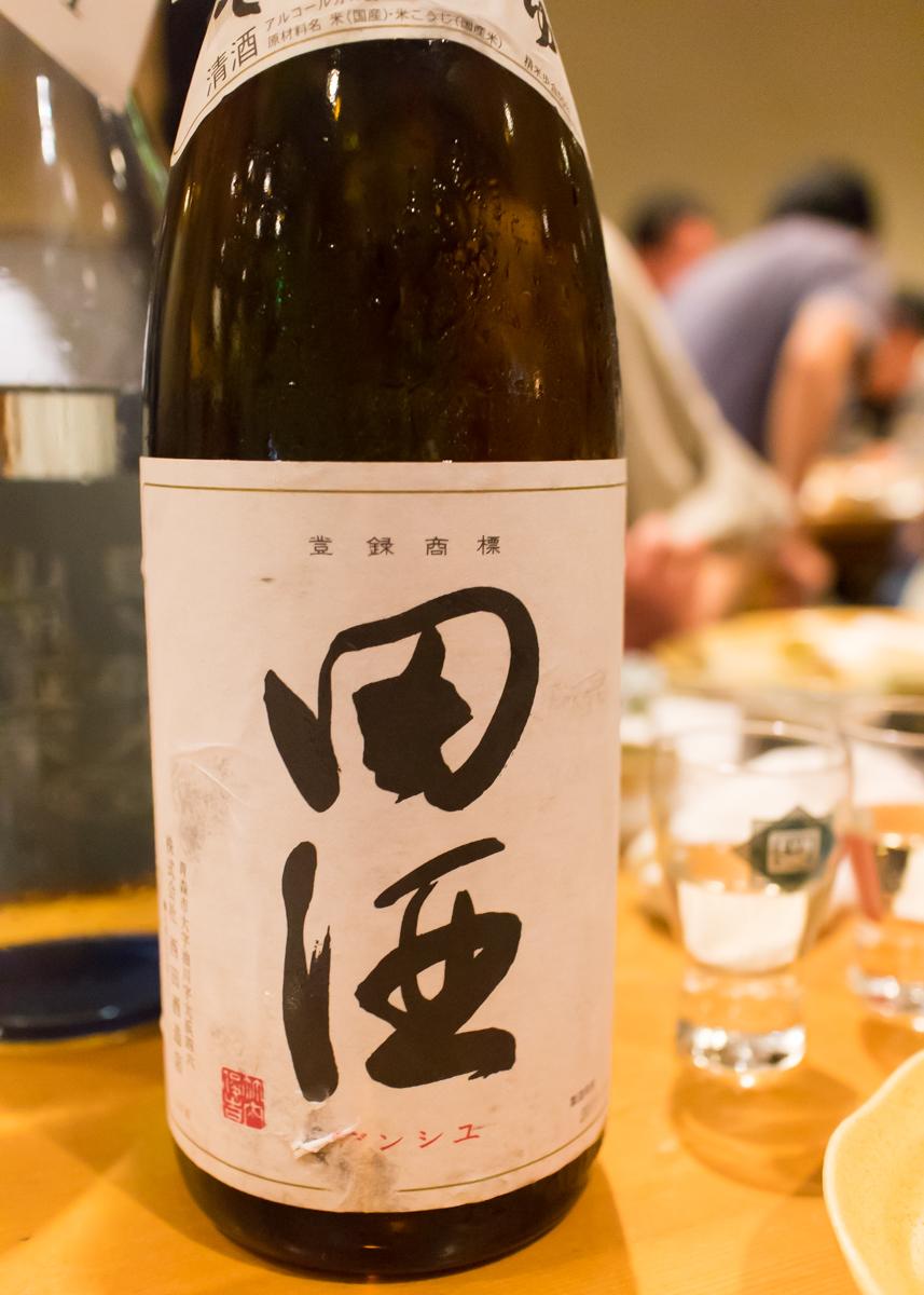 酒味の会【東北地区】(13)