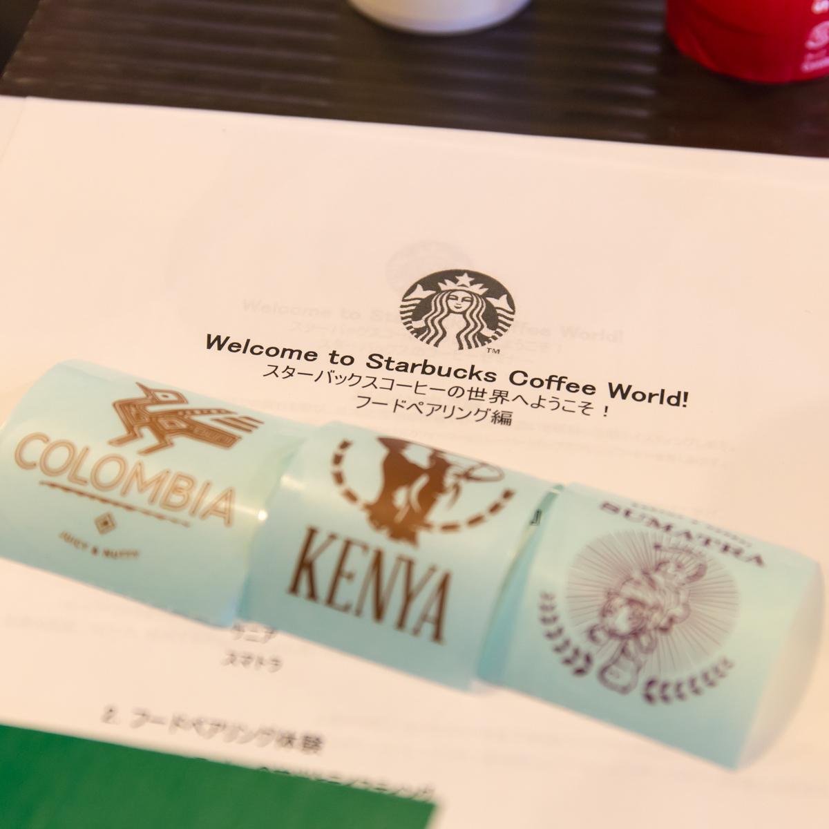 コーヒーセミナー2014冬(1)