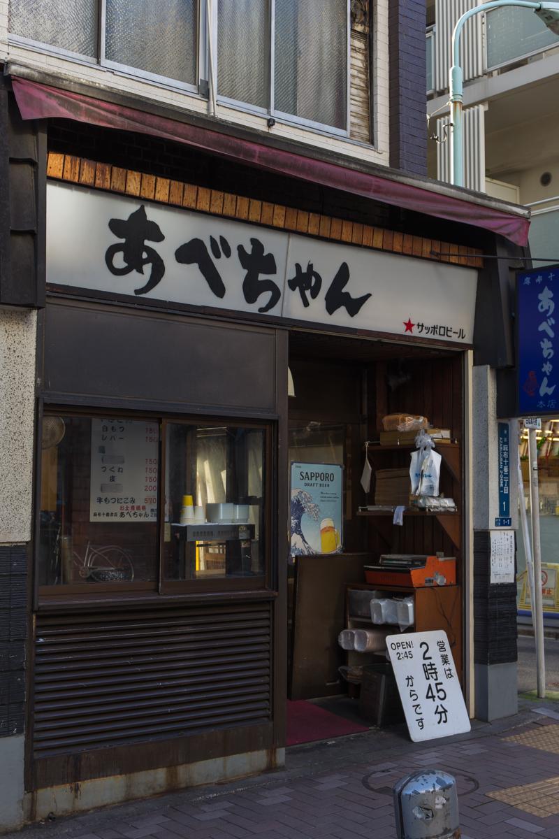 更科堀井(1)