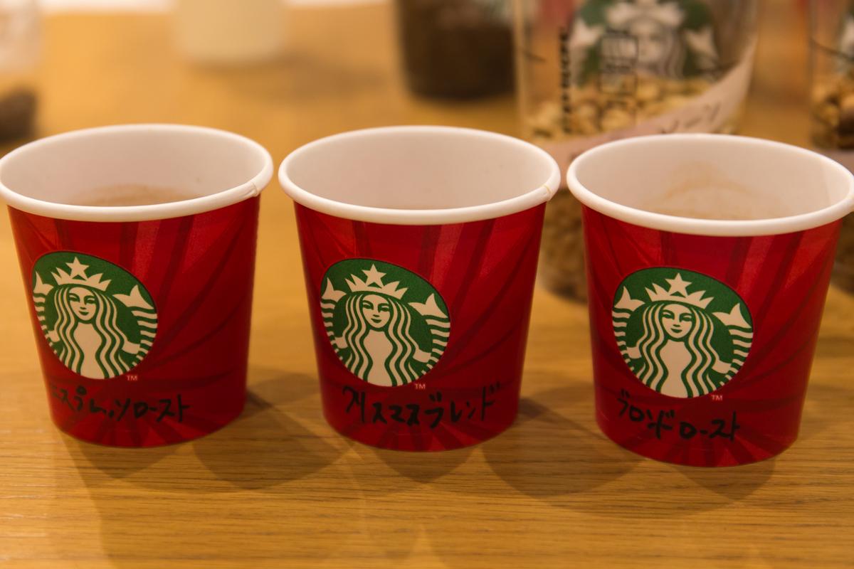コーヒーセミナー2014冬(17)