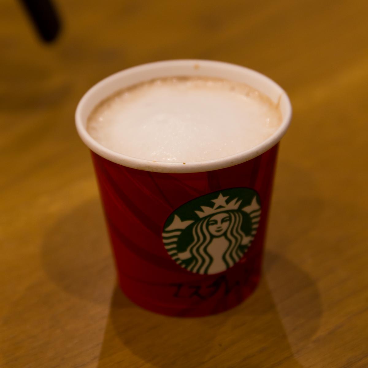 コーヒーセミナー2014冬(23)