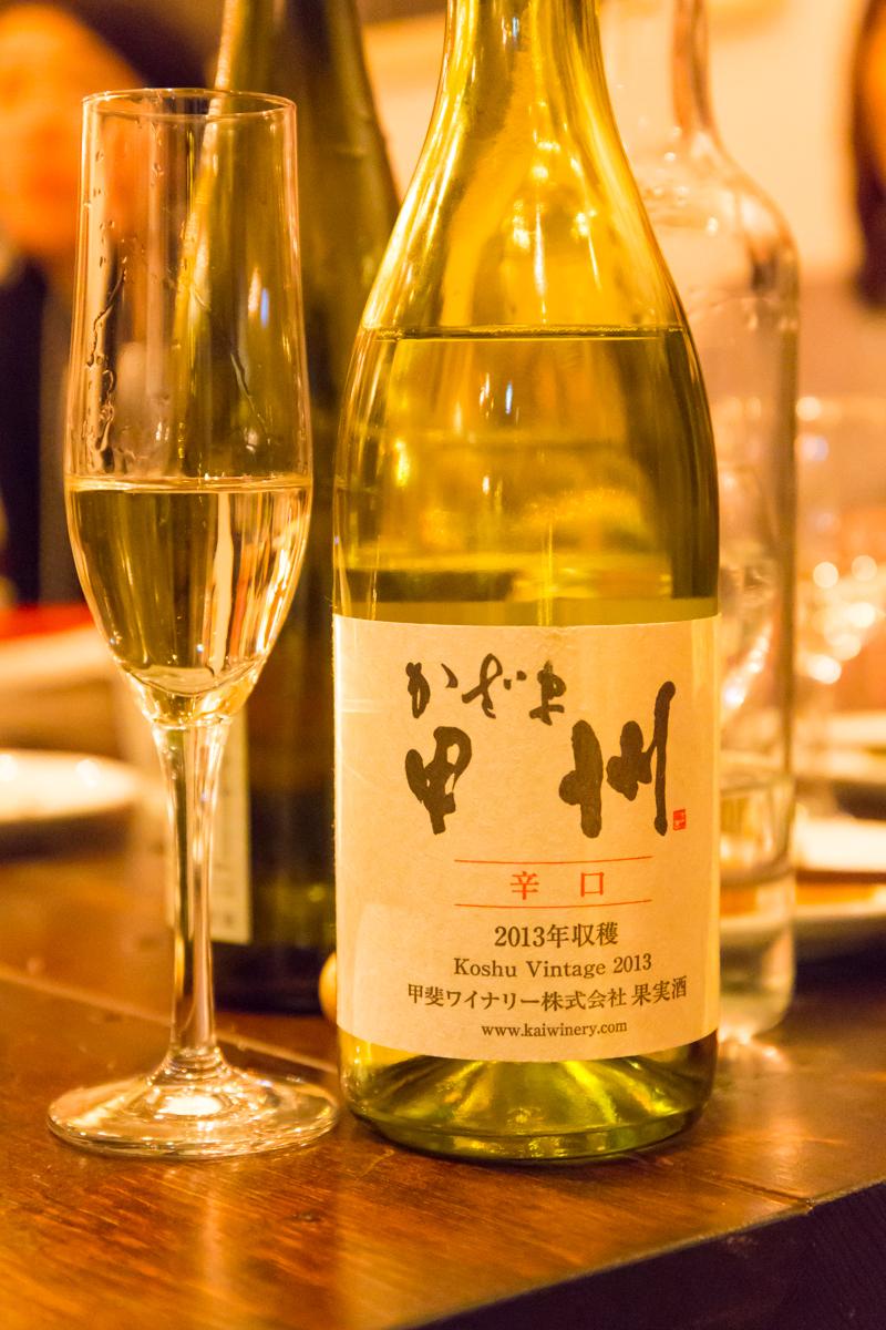 bojiワイン塾忘年会(10)