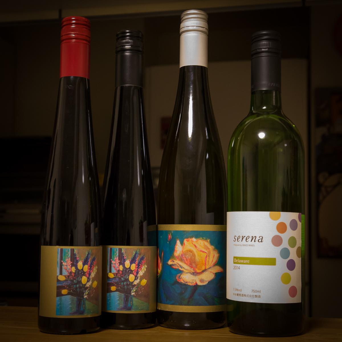 年始呑んだくれワイン(1)
