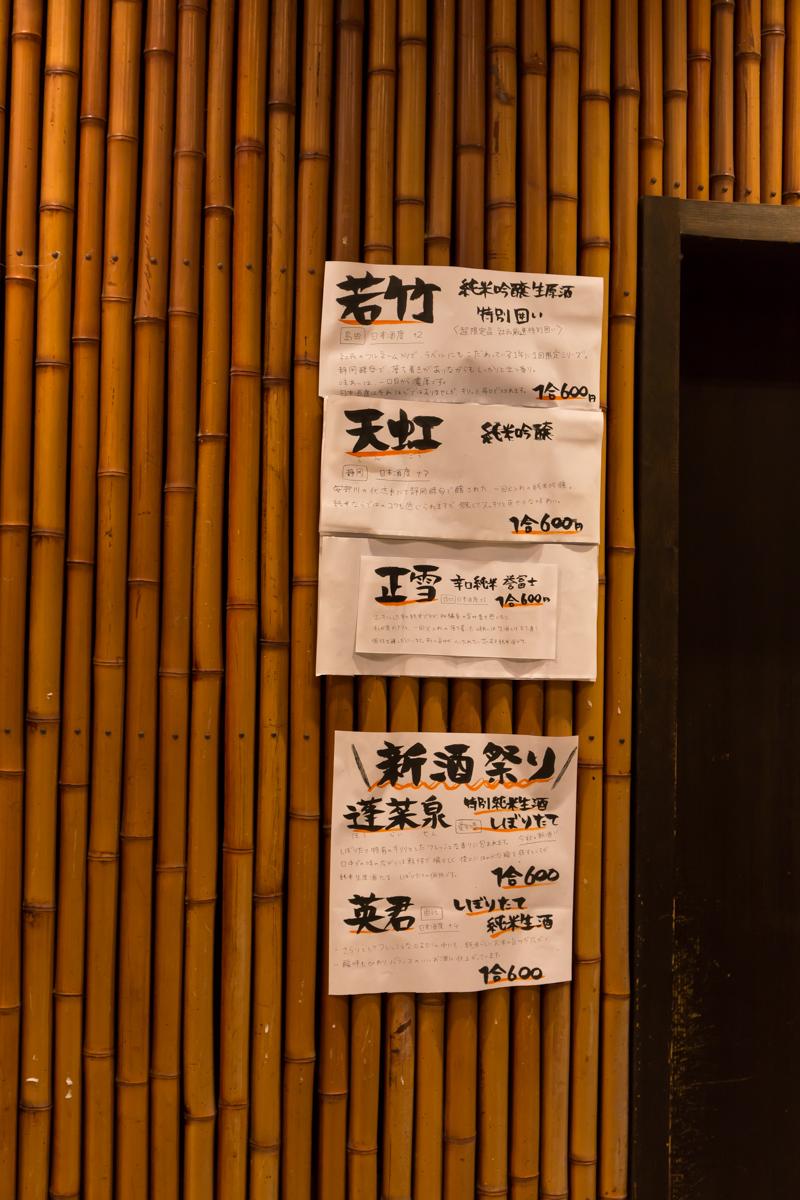 浜松の夜(19)