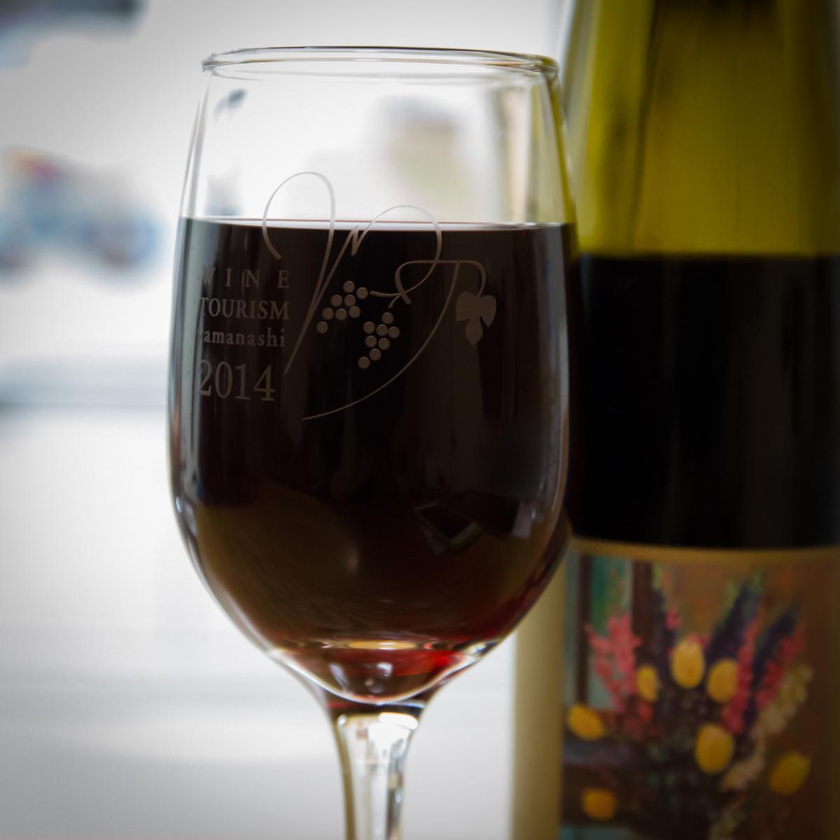 年始呑んだくれワイン(6)