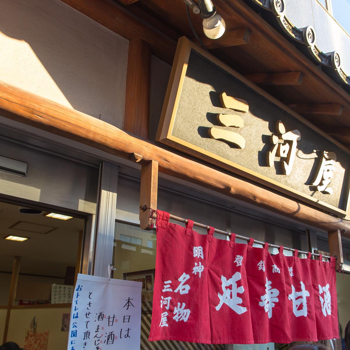 神田明神初詣2015(8)