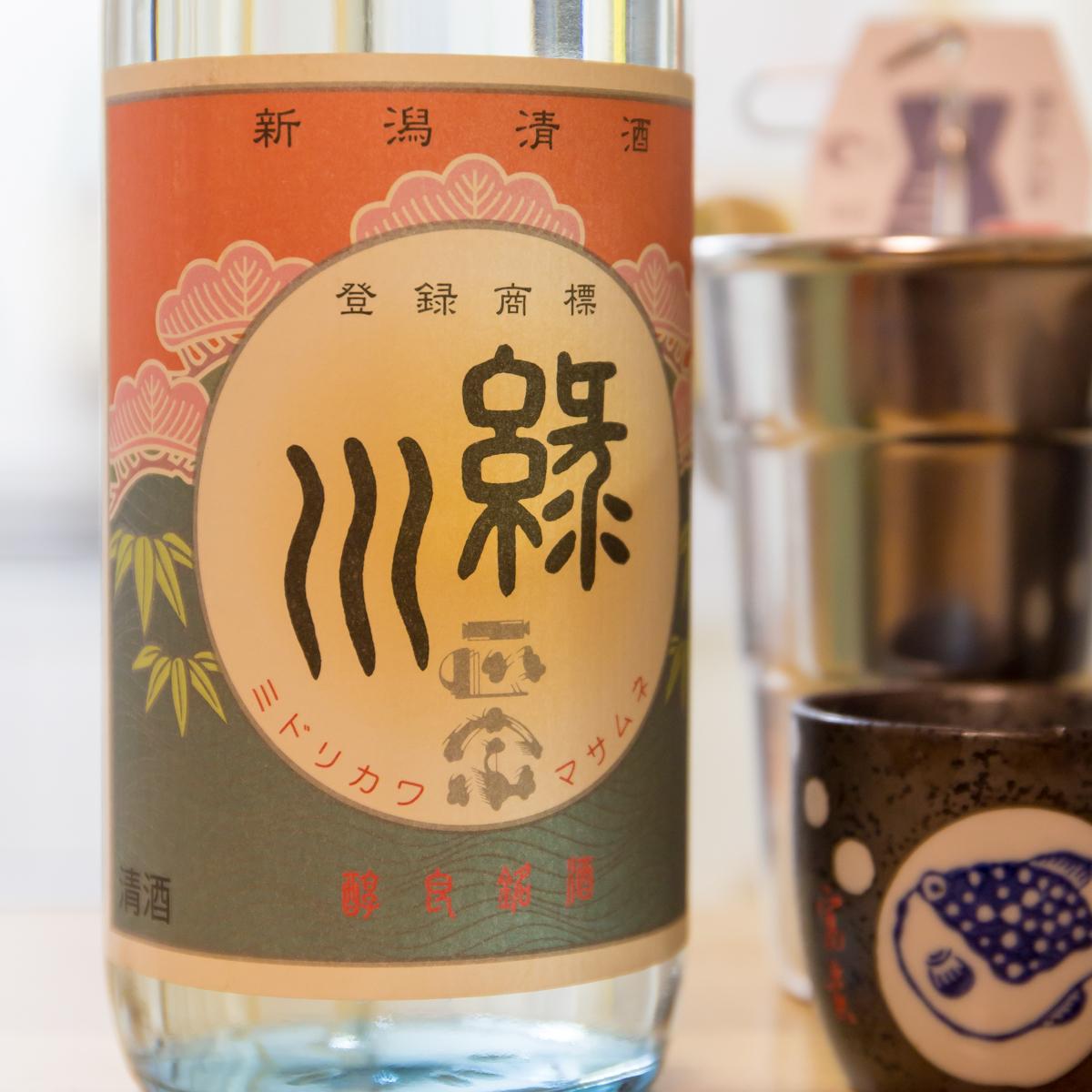 熱燗酒緑川正宗(1)
