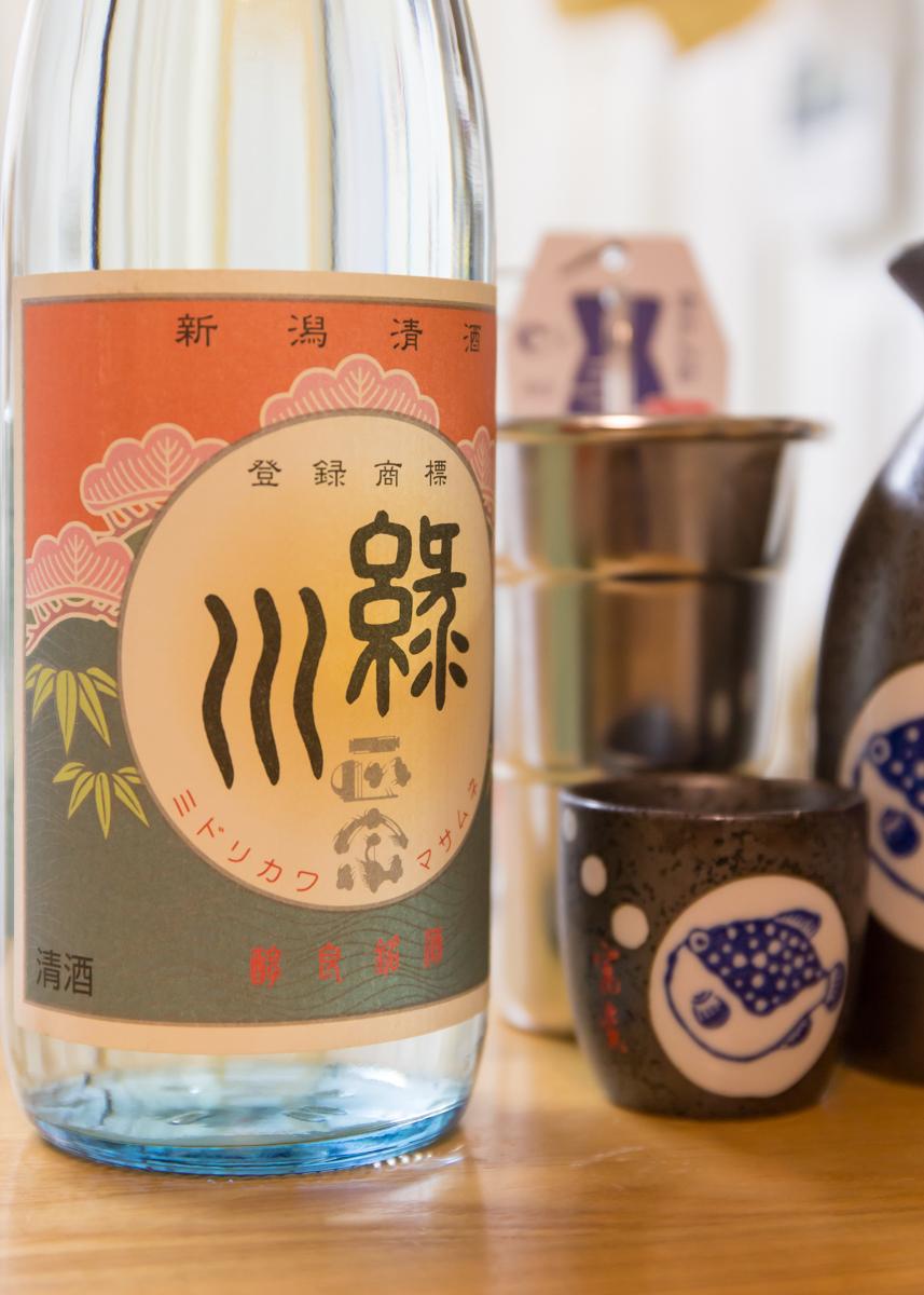 熱燗酒緑川正宗(2)