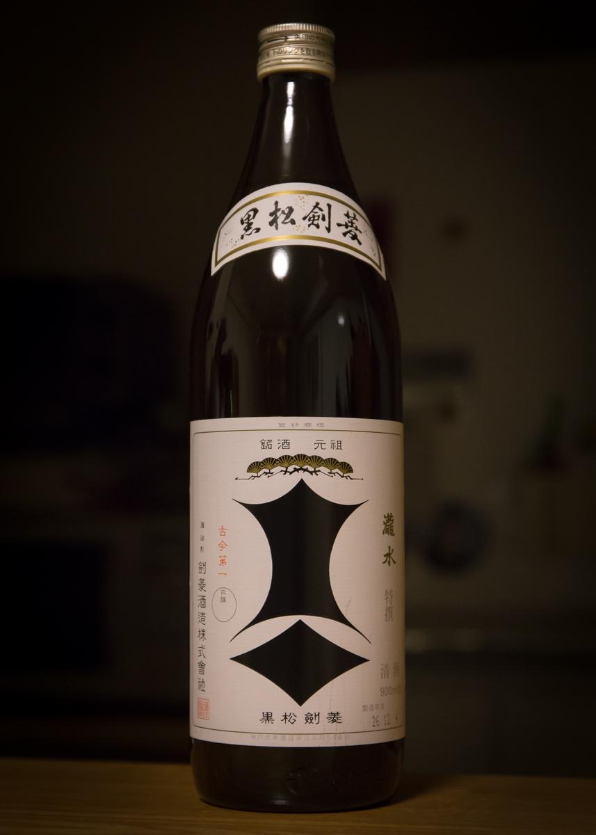 晩酌ダイジェスト(11)