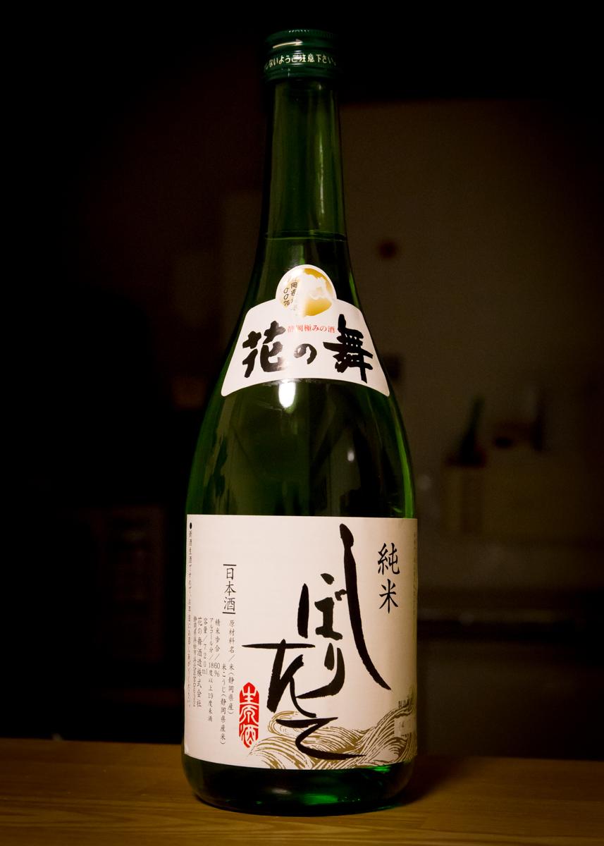 晩酌ダイジェスト(12)