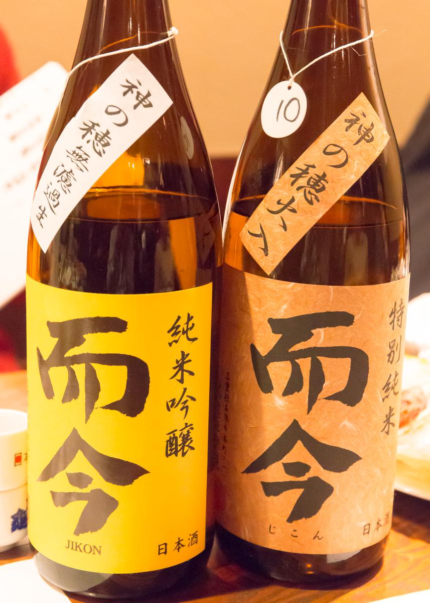 稲毛屋、而今を味わう会(6)