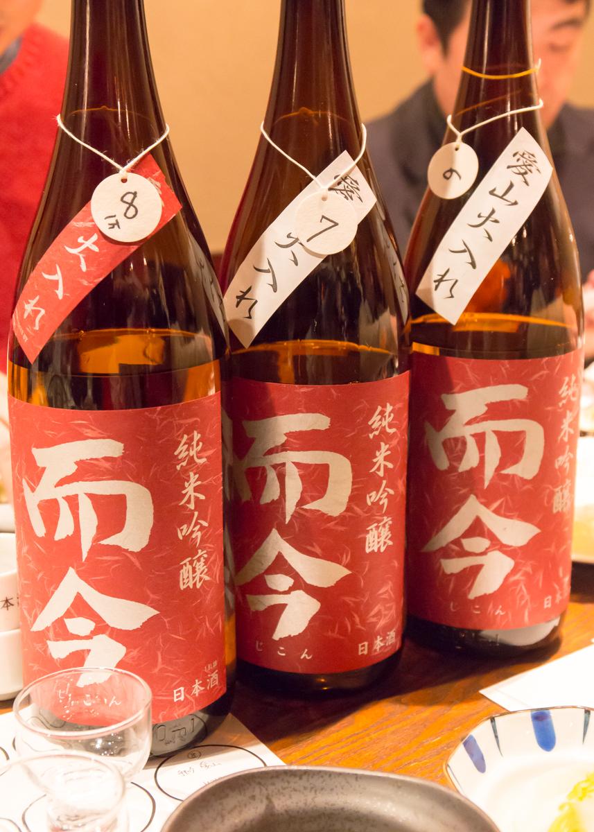 稲毛屋、而今を味わう会(8)
