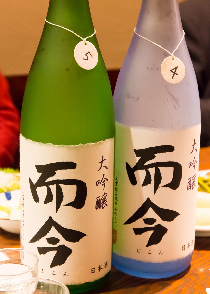 稲毛屋、而今を味わう会(12)