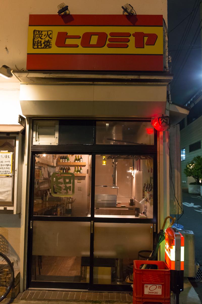 焼肉ヒロミヤ二階(2)