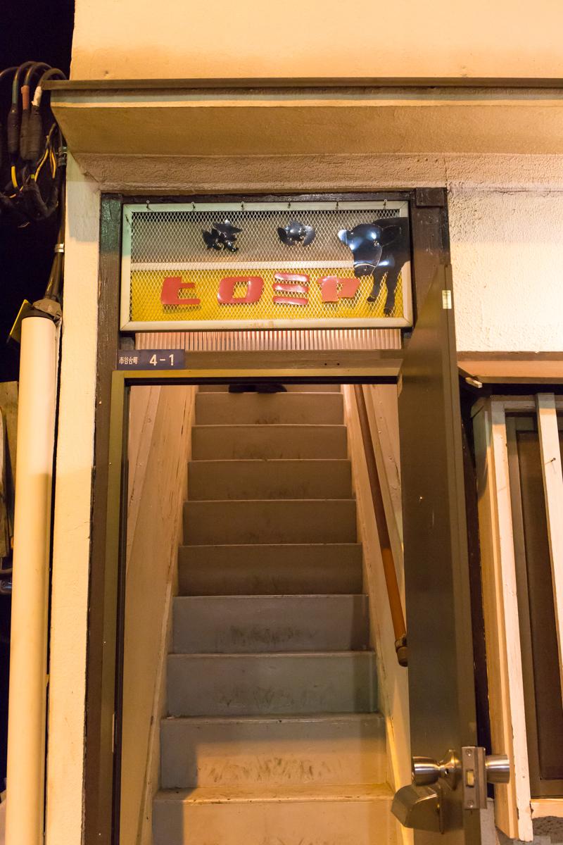 焼肉ヒロミヤ二階(3)