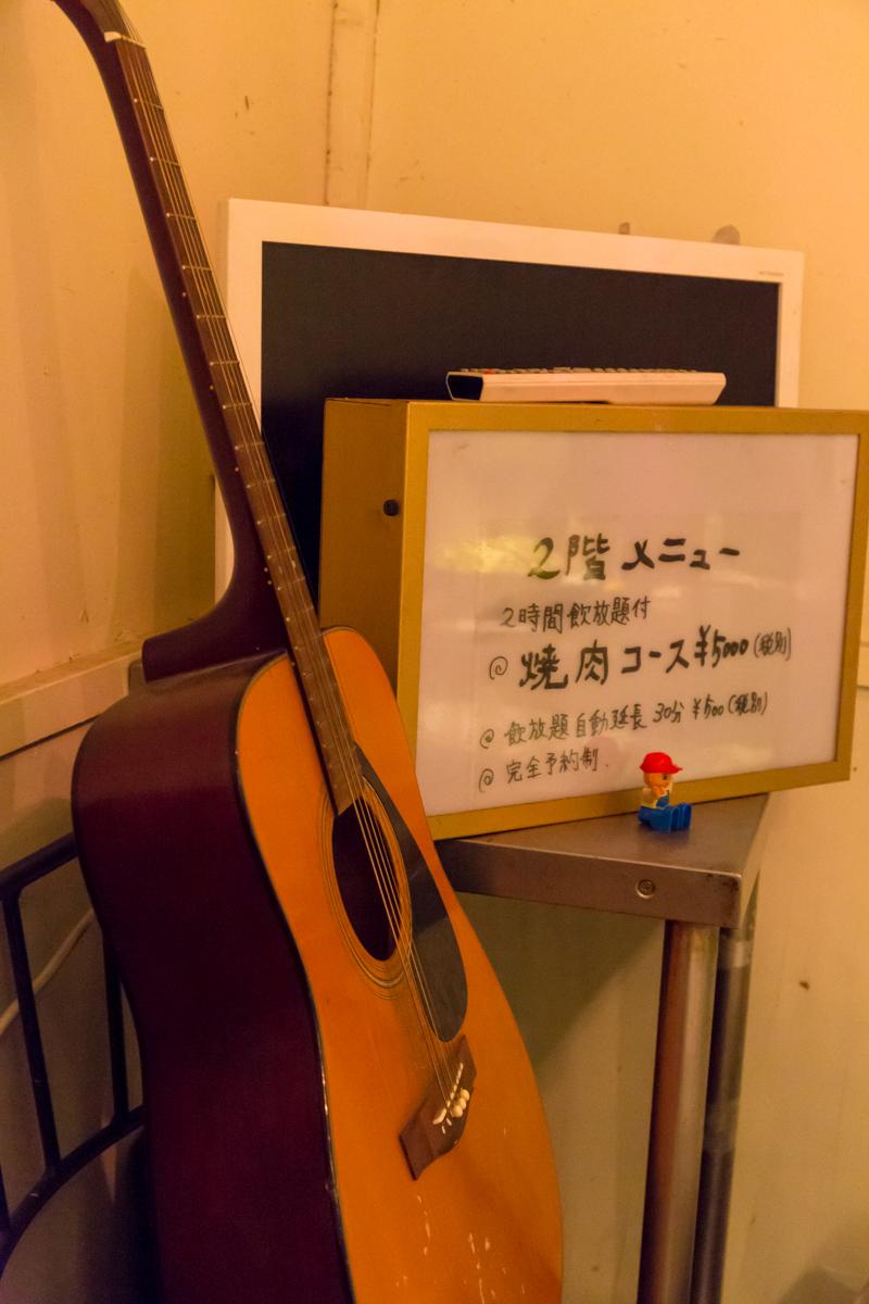 焼肉ヒロミヤ二階(1)