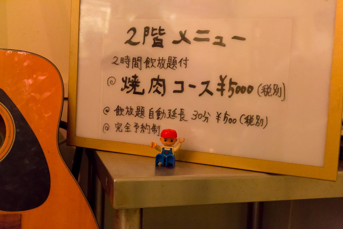焼肉ヒロミヤ二階(7)