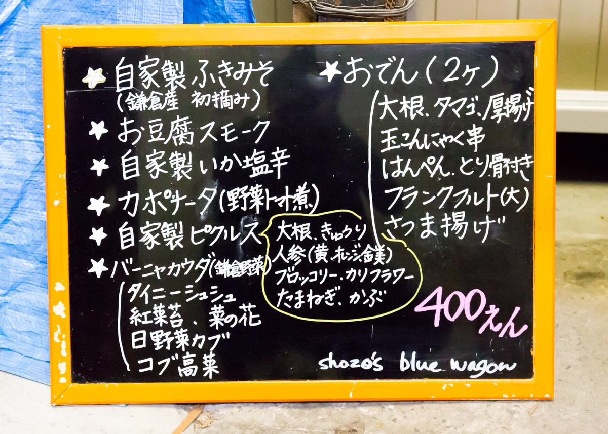 鈴木三河屋創業祭(5)