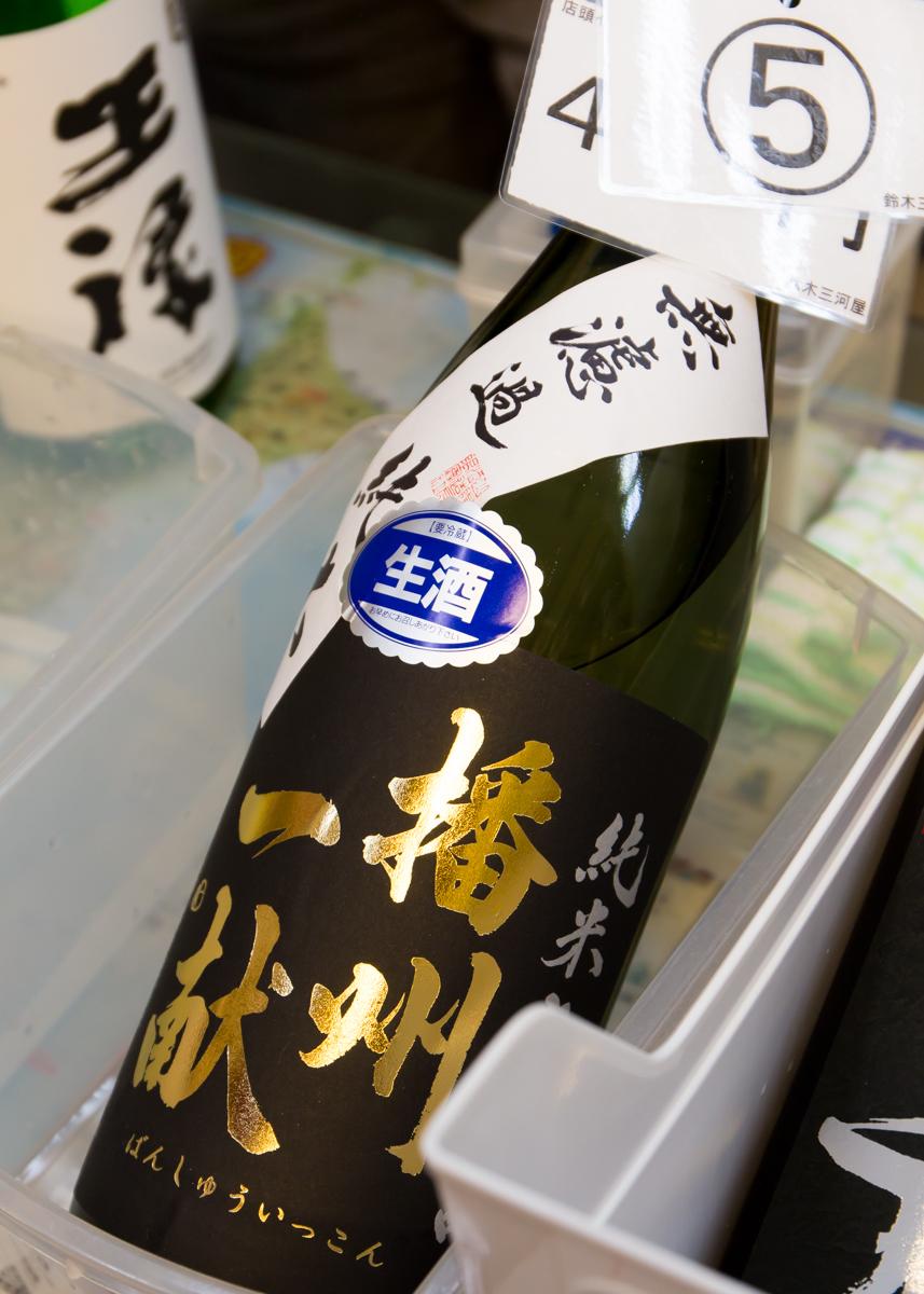 鈴木三河屋創業祭(9)