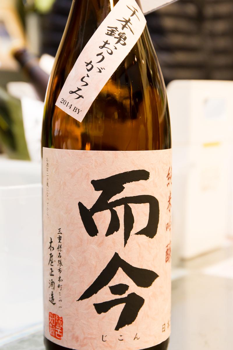 鈴木三河屋創業祭(11)