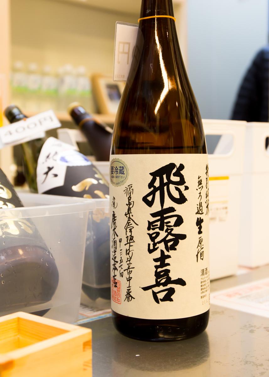鈴木三河屋創業祭(12)