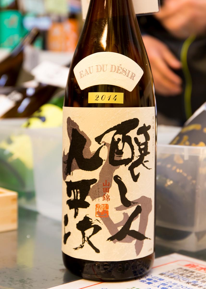 鈴木三河屋創業祭(13)