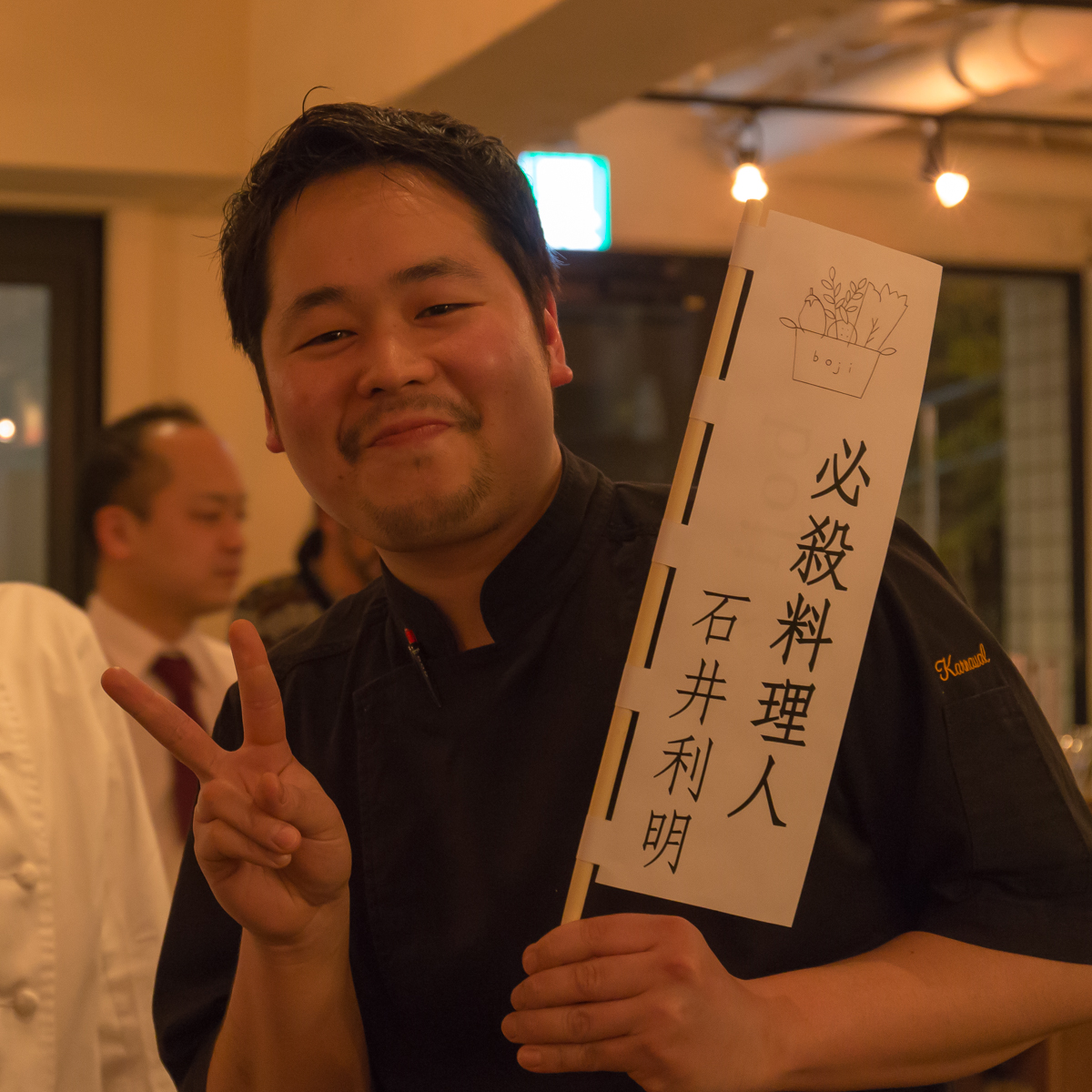 boji_ワイン川中島の合戦(14)