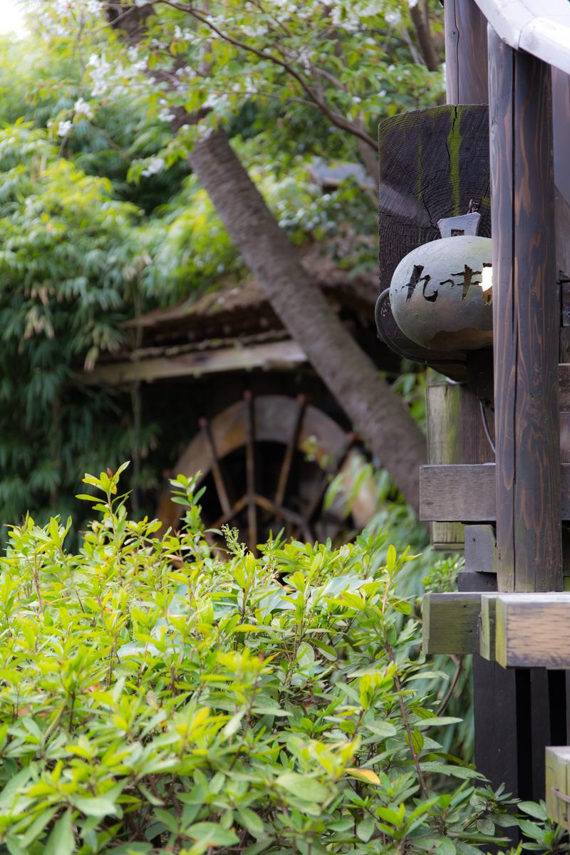 九つ井(3)