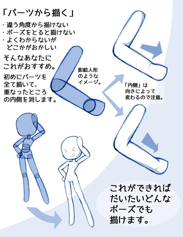 スーパーデフォルメポーズ集_ふたり編_04