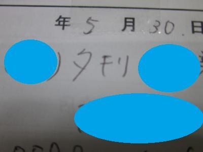 15060301.jpg