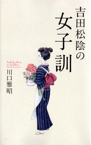 book_shyoin.jpg
