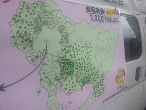 150620愛知県