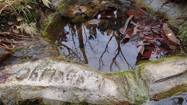 池(Ohmaga)