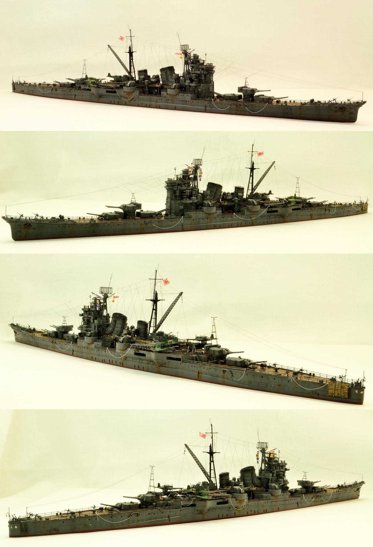 ashigara001-vert.jpg