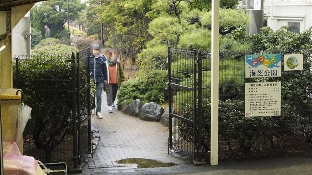 海芝浦公園への入り口