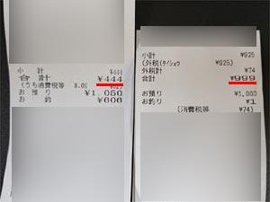 150216.jpg
