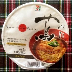 JapaneseSoba Noodles 蔦
