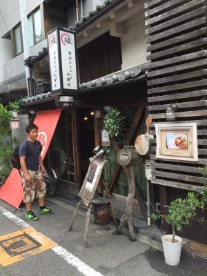 大阪散走15