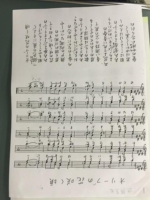オリーブの歌楽譜